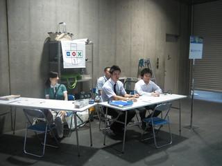 2011.7 (8).JPG