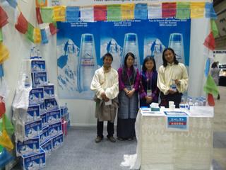 BFJ Tibetan.jpg