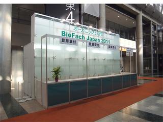 BFJ registration.jpg