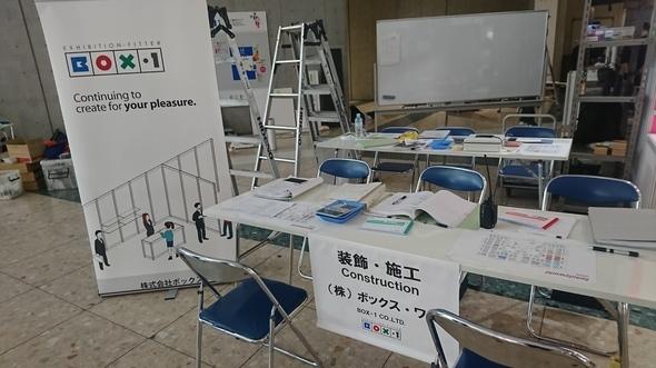 のぼり_BWJ施工カウンター (3).JPG