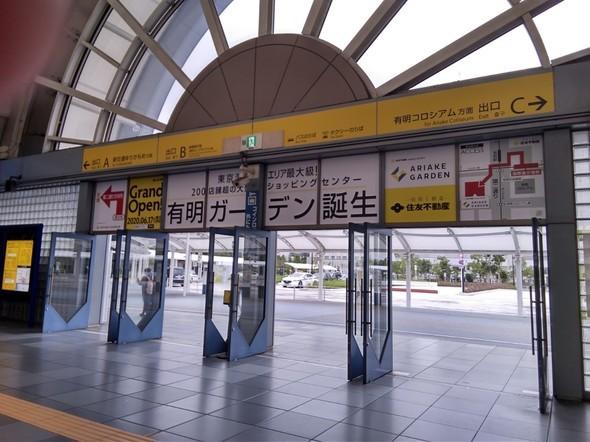 有明ガーデン視察☆71_200710_24.jpg